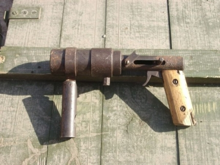 Pipe Rifle
